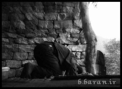 نماز ...